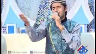Be Khud Ki Ye Dete Hain by Muhammad Umair Zubair بے خو د کیے دیتے ہیں عمیر زبیر   YouTube