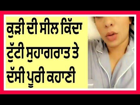 Xxx Mp4 ਗੰਦੀ ਕੁੜੀ ਨੇ ਦੱਸਿਆ ਕਿੱੱਦਾ ਟੁੱਟੀ ਸੀ ਸੀਲ ਮੇਰੀ Punjabi Sexy Video Hot Tadka 3gp Sex