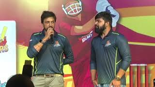 Celebrity Cricket League CCL T10 Press Meet Full Video 2017 | Kicha Sudeep, Sohali Khan, Sachin