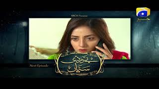 Bedardi Saiyaan Episode 14 Teaser Promo | Har Pal Geo