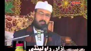 Shahdat-e-Hussain Conference By Muhammad Umar Faiz Qadri 1