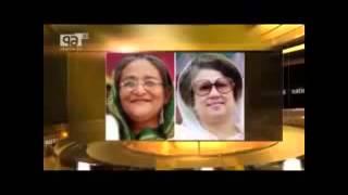 Complete telephone conversation: Sheik Hasina and Begum Khaleda Zia