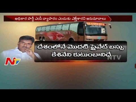 Why Kesineni Nani Cancel His Travels Co AP NTV
