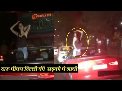 VIRAL VIDEO :: Drunken HOT Girl Dancing in Open Car on Delhi Street