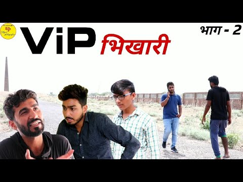 Xxx Mp4 VIP भिखारी । राजस्थानी हरियाणवीं कॉमेडी वीडियो By Kamalphotographar Murarikikocktail Comedy2018 3gp Sex