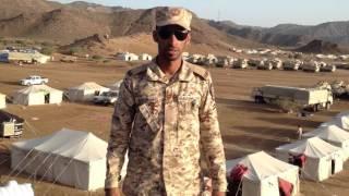 مشاركة الحرس الوطني في عاصفة الحزم (لواء سعد)