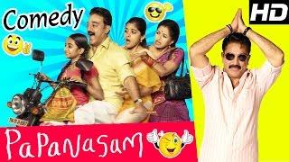 Papanasam Tamil Movie Comedy Scenes | Kamal Haasan | Gautami | Niveda | Esther | Kalabhavan Mani