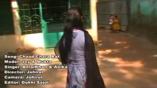 New music video Chand Chara Raat By Belal khan & Anika 2016