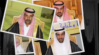 حفل زواج الشاب / مسعد ربعي دميس المقاطي