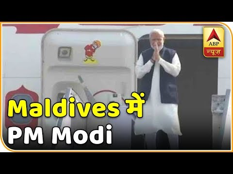 Xxx Mp4 PM Modi Departs For Maldives To Attend Ibrahim Soilh 39 S Swearing In ABP News 3gp Sex