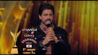 Stardust Awards: 8th Jan, 7pm