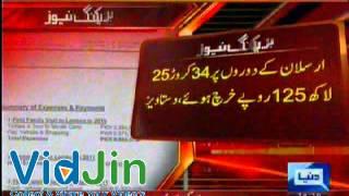 Malik Riaz All Evidence Against Arsalan Iftikhar Chaudhry Scandal Video Part 3