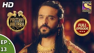 Prithvi Vallabh - Full Episode - Ep 13 - 3rd March, 2018