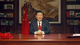 Chinese President Xi Jinping delivers 2018 New Year Address in Beijing