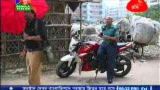 Bangla Eid Natok 2015   'Sikandar Box Ekhon Nij Grame'   part 1