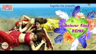Galavar Khali /गालावर  खळी/Ajay Atul/Swapnil Bandodkar/Marathi Hit Song 2018