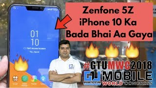 Asus Zenfone 5Z Quick Review, Comparison With iPhone 10, Judwa Bhai #GTUMWC2018