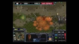 [2009.08.14] 박카스 스타리그 2009 4강 B조 1경기 (단장의능선) 정명훈(Terran) vs 이제동(Zerg)