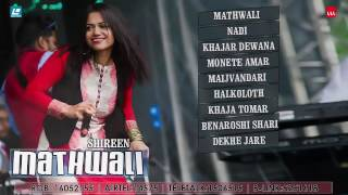 MATHWALI ALBUM ,SONG: HALKOLOTH.SINGER: SHIREEN, LASER VISION HD, 1280x720 000