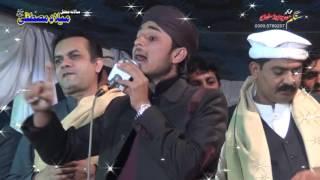 Mehfil E Naat 2015 Chibban Road Fiasalabad ( Muhammad Farhan Ali Qadri)Part 01
