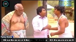 হার কিপটা বাংলা নাটক ||  চঞ্চল আর মুশাররফ করিম || কি করে দেহেন || Funny dhort clip