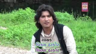 Kamad Nu Ful Radha Vairo Gulabi