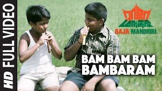 Bam Bam Bam Bambaram Full Video Song    Raja Mandhiri    Kalaiarasan, Shalin Zoya, Kaali Venkat