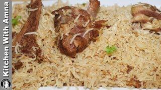 Mutton Yakhni Pulao Recipe - White Mutton Pulao Special Eid Recipe - Kitchen With Amna