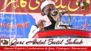 Qari Abdul Batil NAAT, Ijlas E Aam, Chainpur, Shravasti, March 2017, Mushaira Media