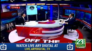 Off The Record - Topic:Amir Liaquat may replace Fawad Chaudhry as PTI spokesman