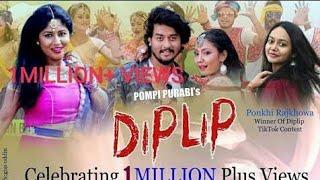 New Dj Assamese Remix Songs 2019   Diplip   Pompi I Purbhi   lasts DJ Binay