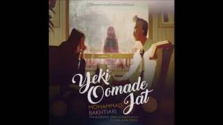 Mohammad Bakhtiari - Yeki Oomade Jat (New 2018)