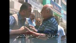كاميرا خفيه مع الفنان الاردني القدير نبيل المشيني / ابو عواد ( ضافي العبداللات)