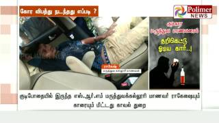 Drunk and Drive accident caused by SRM Medical student - Police denies to file FIR | Polimer News