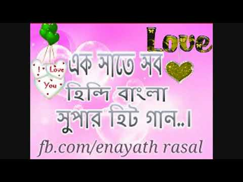 Xxx Mp4 এক সাতে সব হিন্দি বাংলা সুপার হিট গান। All Hindi To Bangla Supper Hit Song 3gp Sex