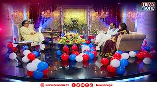 Watch Live with Dr.Shahid Masood Eid ul Azha Special program only on Newsone