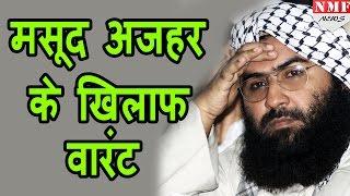 NIA, Terrorist पर सख्त , Masood Azhar के खिलाफ Warrant जारी