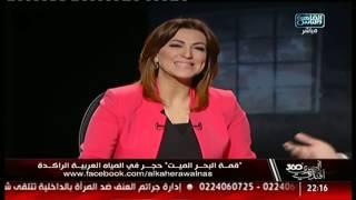 أحمد سالم يلخص الإرهاب فى الوطن العربى فى دقيقة