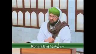 Rohani Ilaj (Spiritual Treatment) - Dushman se Hifazat ka Wazifa