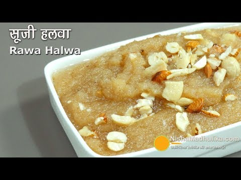 Xxx Mp4 Suji Halwa दानेदार सूजी का हलवा Rava Halwa Quick Rawa Sheera Recipe 3gp Sex