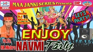 DJ Bhajan Navmi Aa Gail Yo.Yo. RK Mishra ENJOY NAVMI PARTY With MAA JANKI SERIES