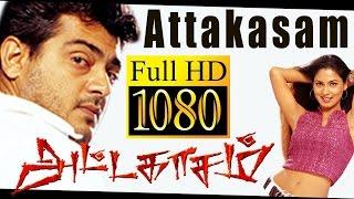 Attagasam Movie Full HD | அட்டகாசம்