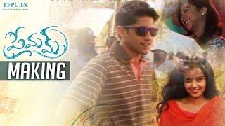 Premam Movie Making Video | Naga Chaitanya, Sruthi Hassan, Anupama, Madonna | TFPC
