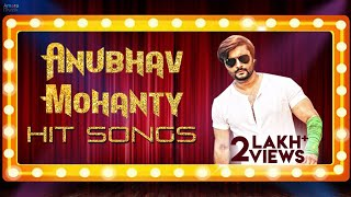Anubhav Mohanty Hit Odia Songs | Non stop Audio Songs playlist