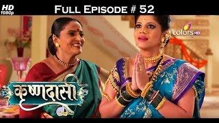 Krishnadasi - 6th April 2016 - कृष्णदासी - Full Episode (HD)