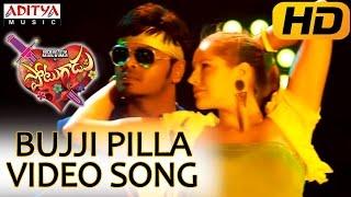 Bujji Pilla Full Video Song - Potugadu Video Songs - Manchu Manoj,Sakshi Chaudhary