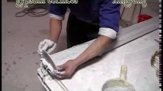 Video of Gypsum Plaster Cornice Making By Aluminum Mould