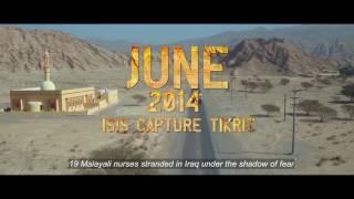 Take Off Malayalam Movie Official Trailer HD    Kunchacko Boban    Fahadh Faasil    Parvathy