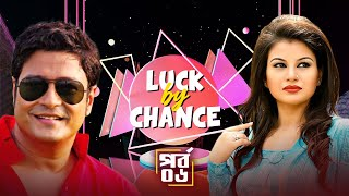 LUCK by CHANCE (epi 6)