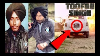 Toofan Singh Trailer Breakdown| Review| True Story Thing You Need 2 Know| Ranjit Bawa